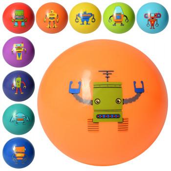 М'яч дитячий MS 1910 робот,5 дюймів ціна за шт (250 шт/уп)